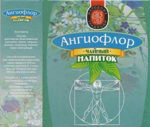 ангиофлор