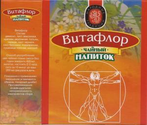 Фитосбор Витафлор