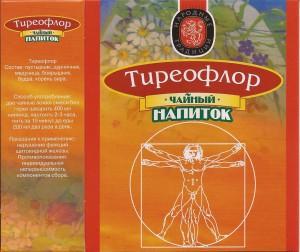 Тиреофлор