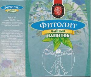 """Растительный сбор""""Фитолит"""""""